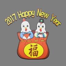 신년 루프아이템.jpg