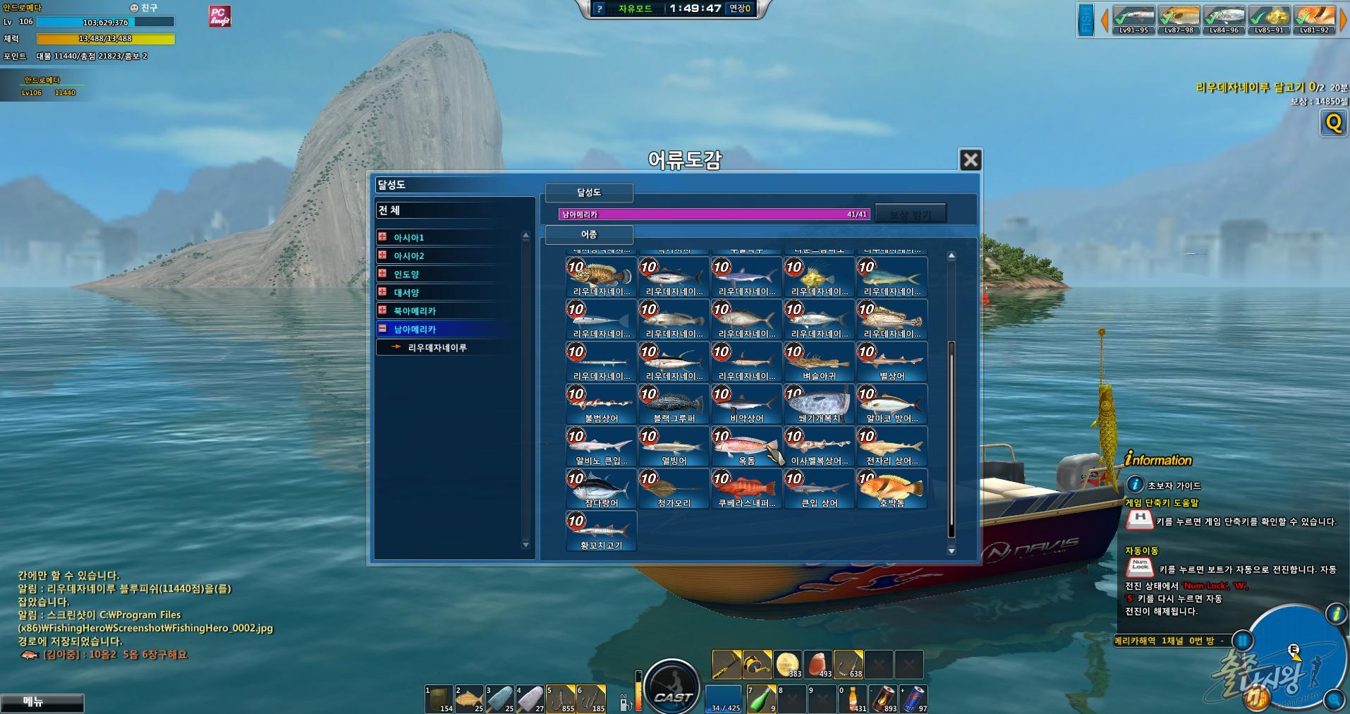 FishingHero_0003.jpg