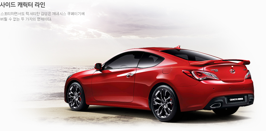 2014-hyundai-genesis-coupe-receives-minor-changes-18.jpg