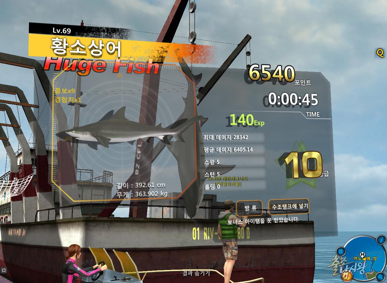 FishingHero_0026.jpg