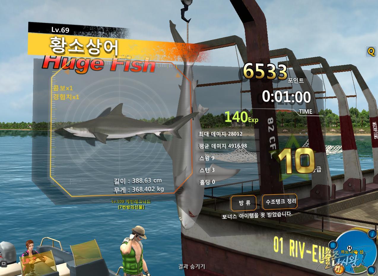 FishingHero_0029.jpg