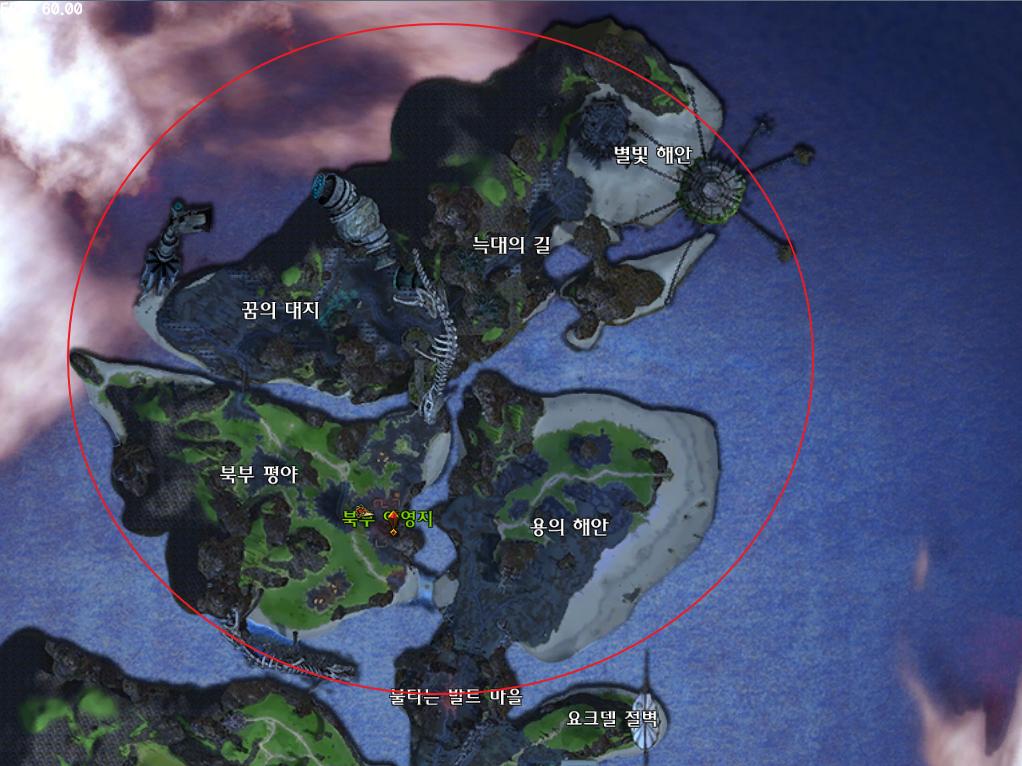 북부 지역 공개.png