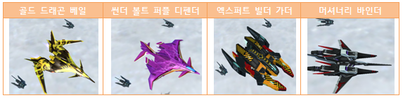 kr08.PNG