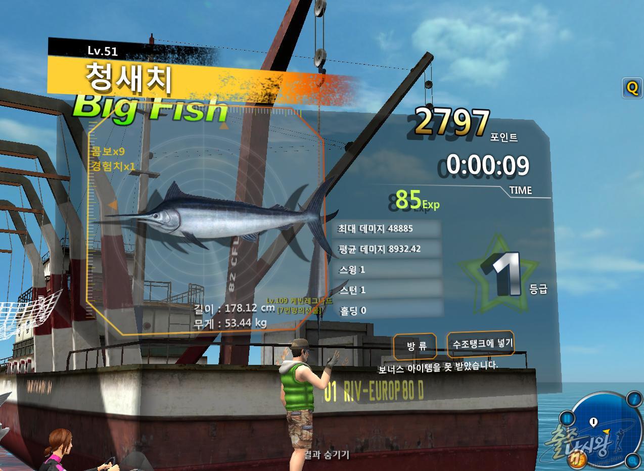 FishingHero_0040.jpg