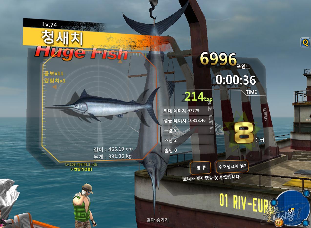 FishingHero_0061.jpg