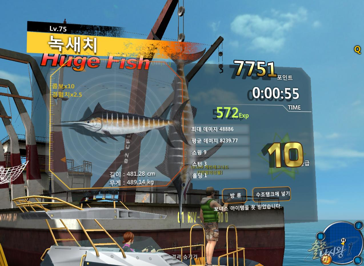 FishingHero_0077.jpg