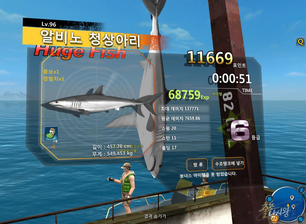 FishingHero_0031.jpg