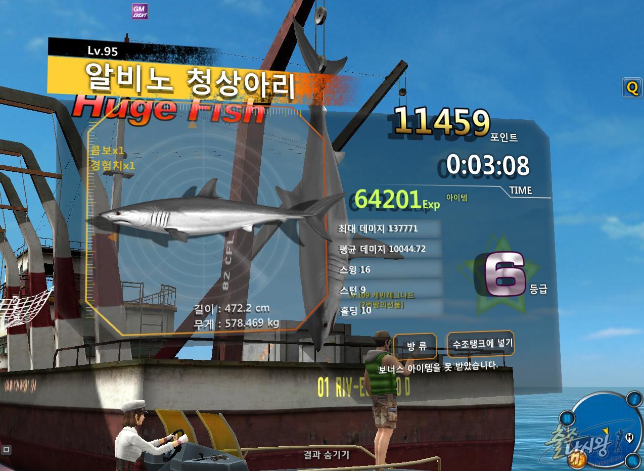 FishingHero_0044.jpg