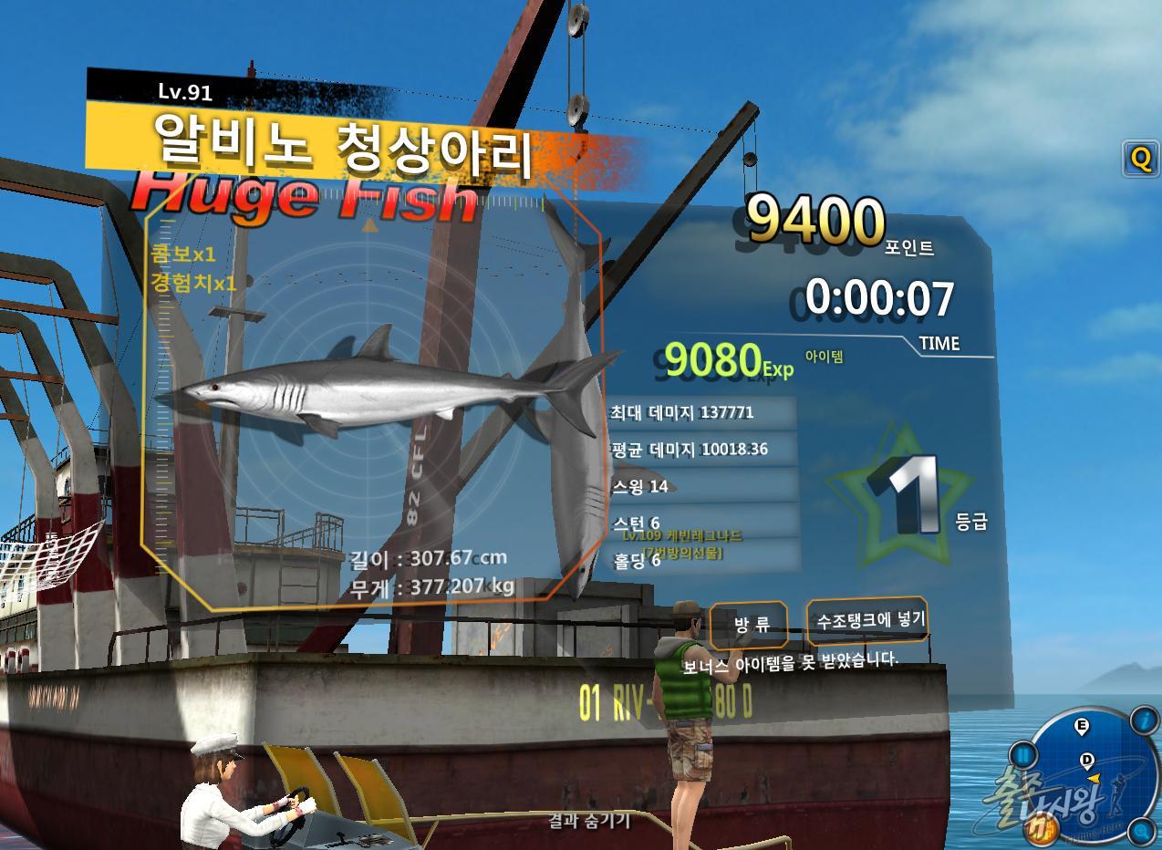 FishingHero_0062.jpg