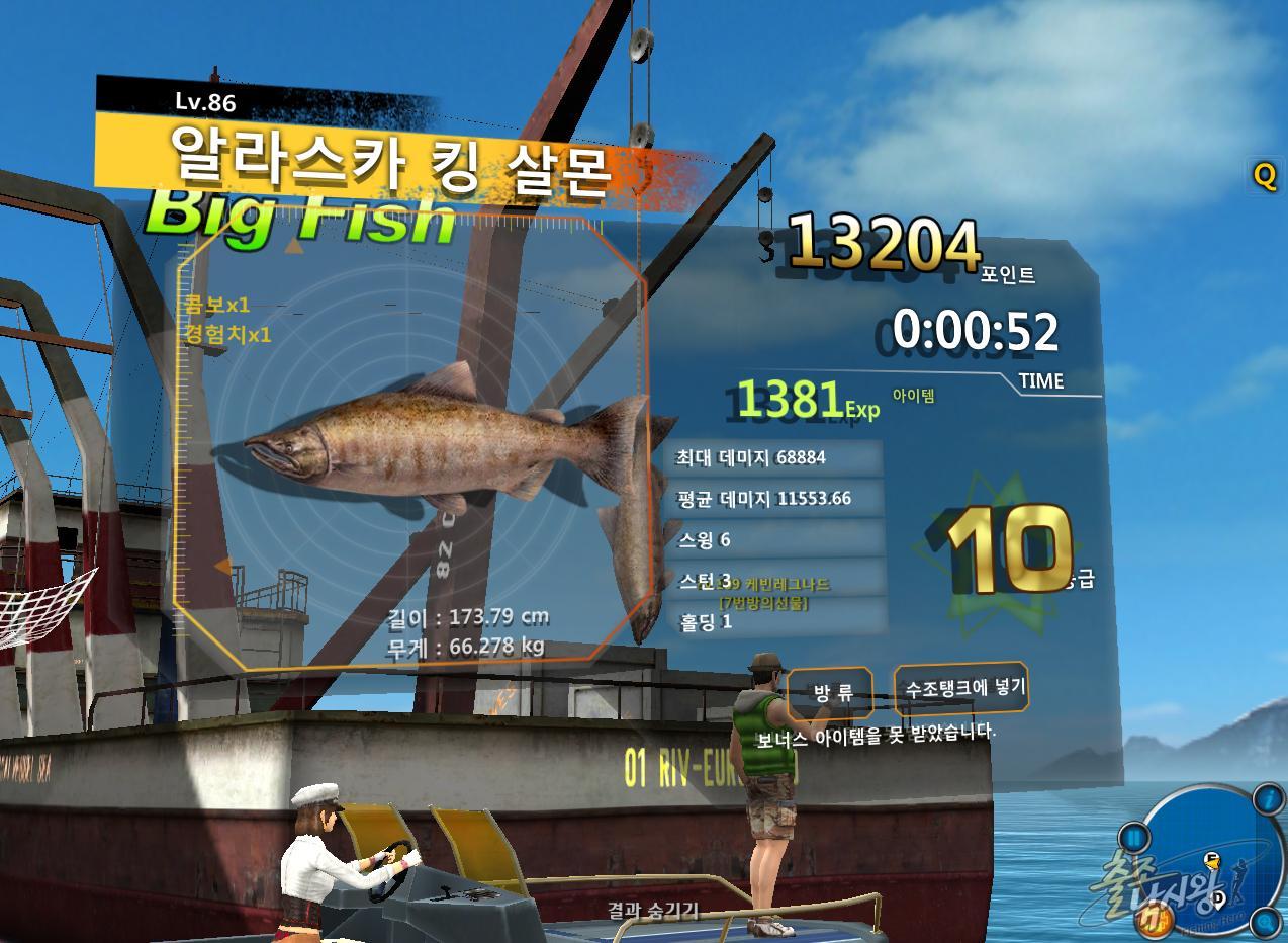 FishingHero_0070.jpg