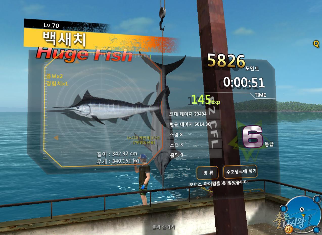 FishingHero_0014.jpg