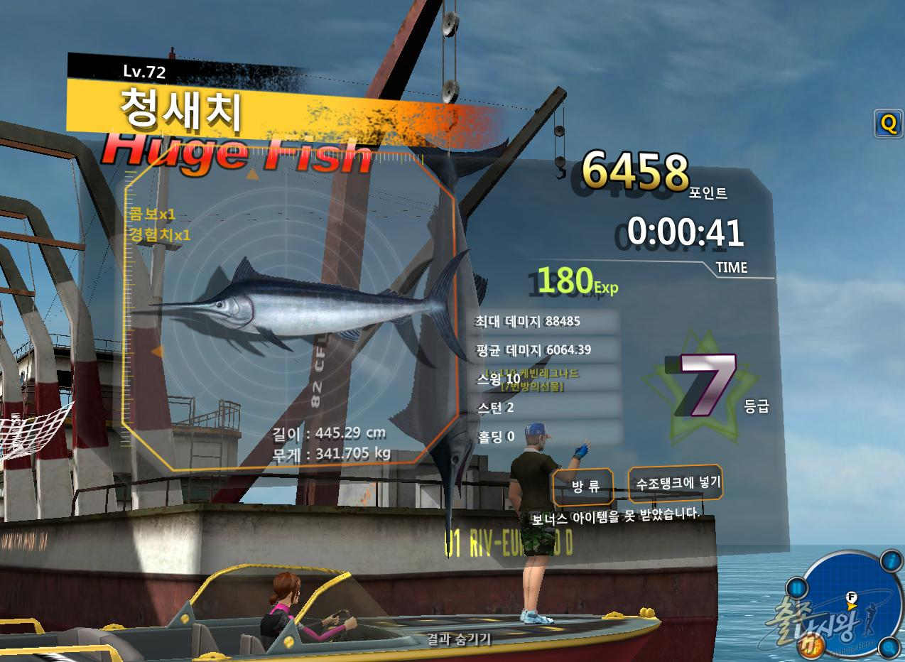 FishingHero_0020.jpg