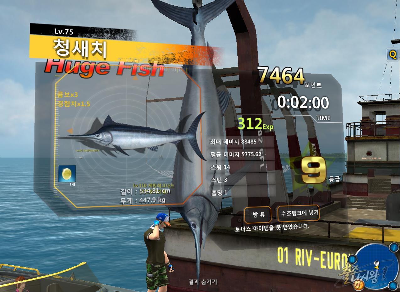 FishingHero_0035.jpg