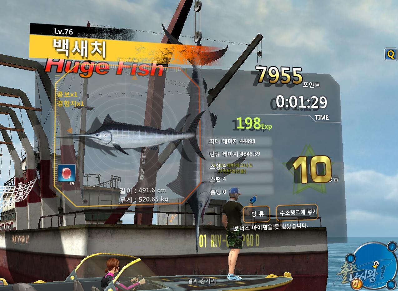 FishingHero_0004.jpg