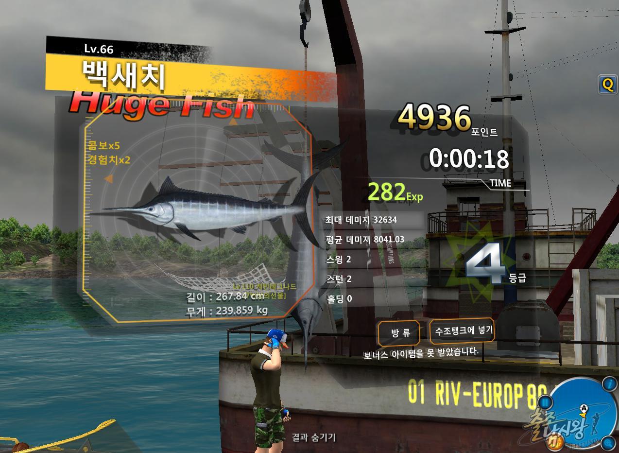 FishingHero_0011.jpg