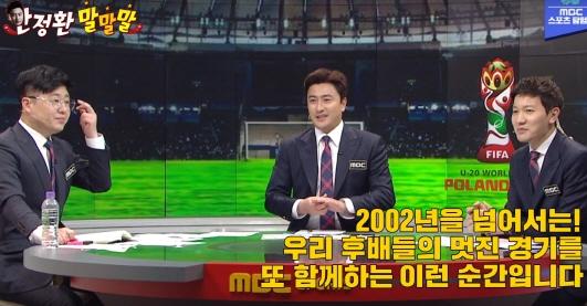[크기변환]축구결승.jpg