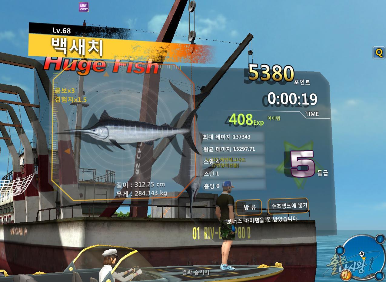 FishingHero_0116.jpg