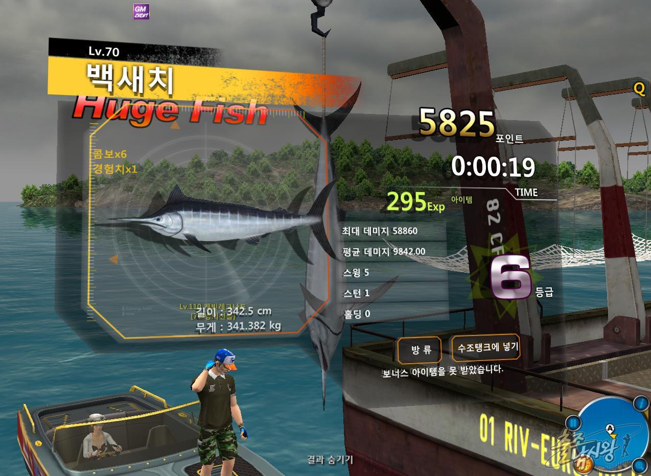 FishingHero_0120.jpg