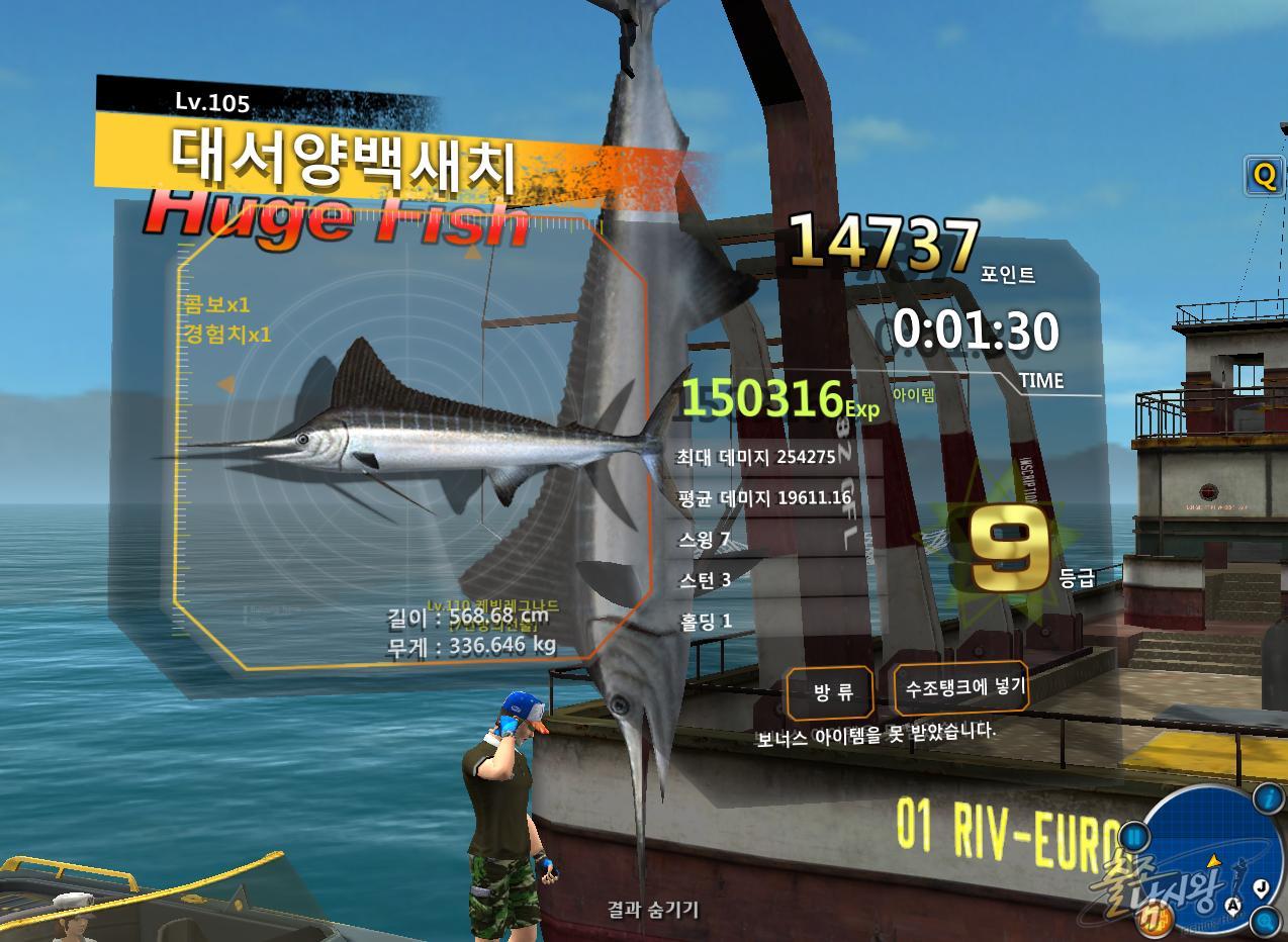 FishingHero_0121.jpg