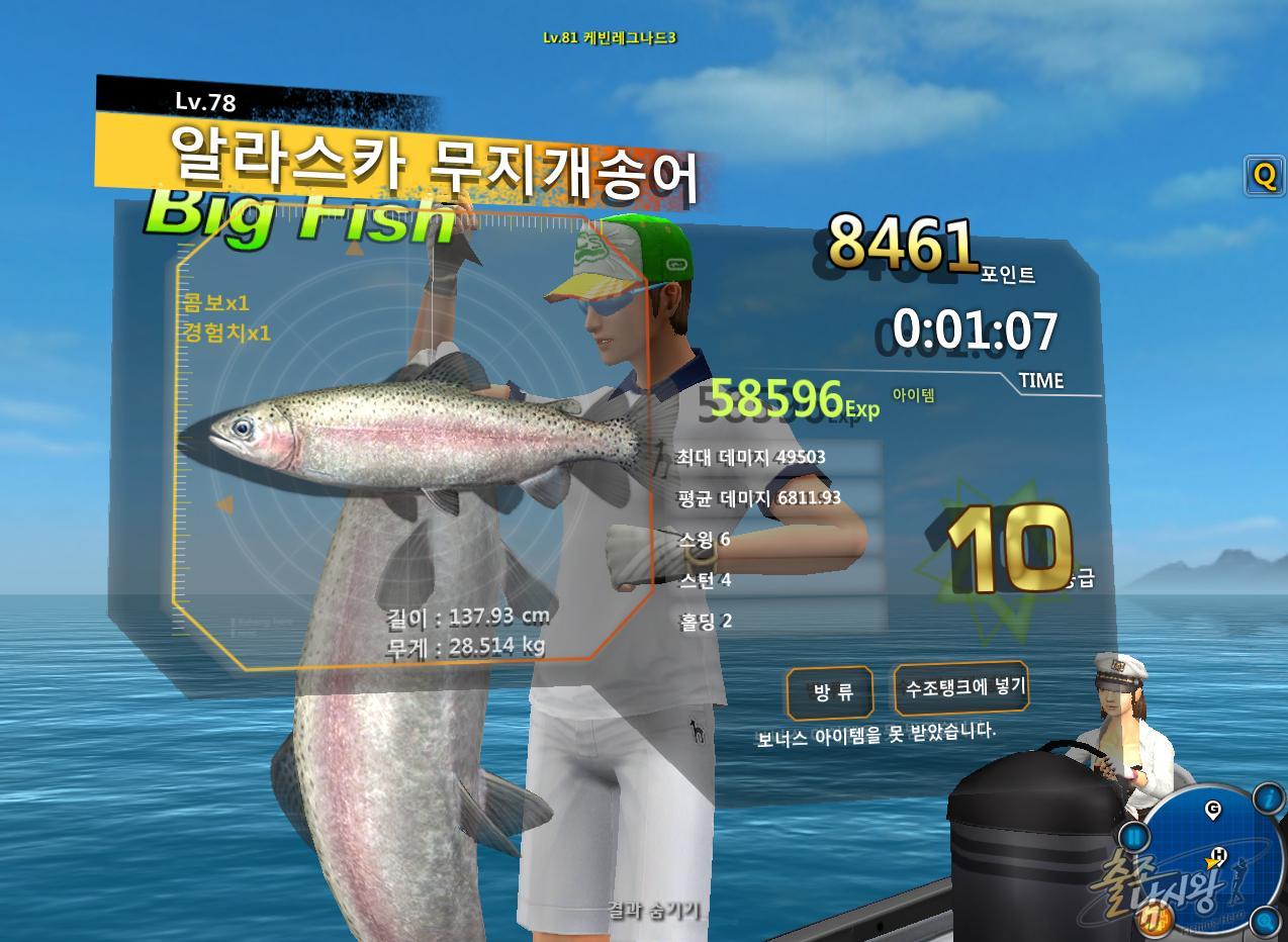 FishingHero_0073.jpg