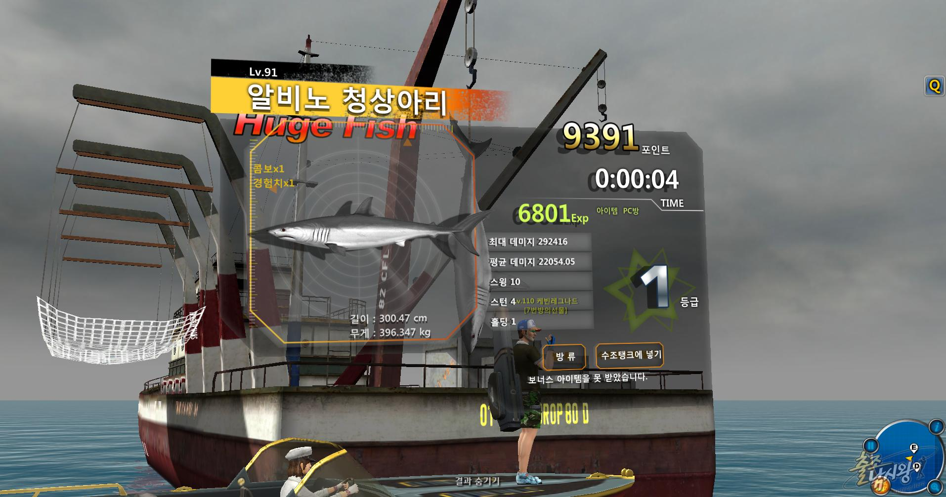 FishingHero_0063.jpg