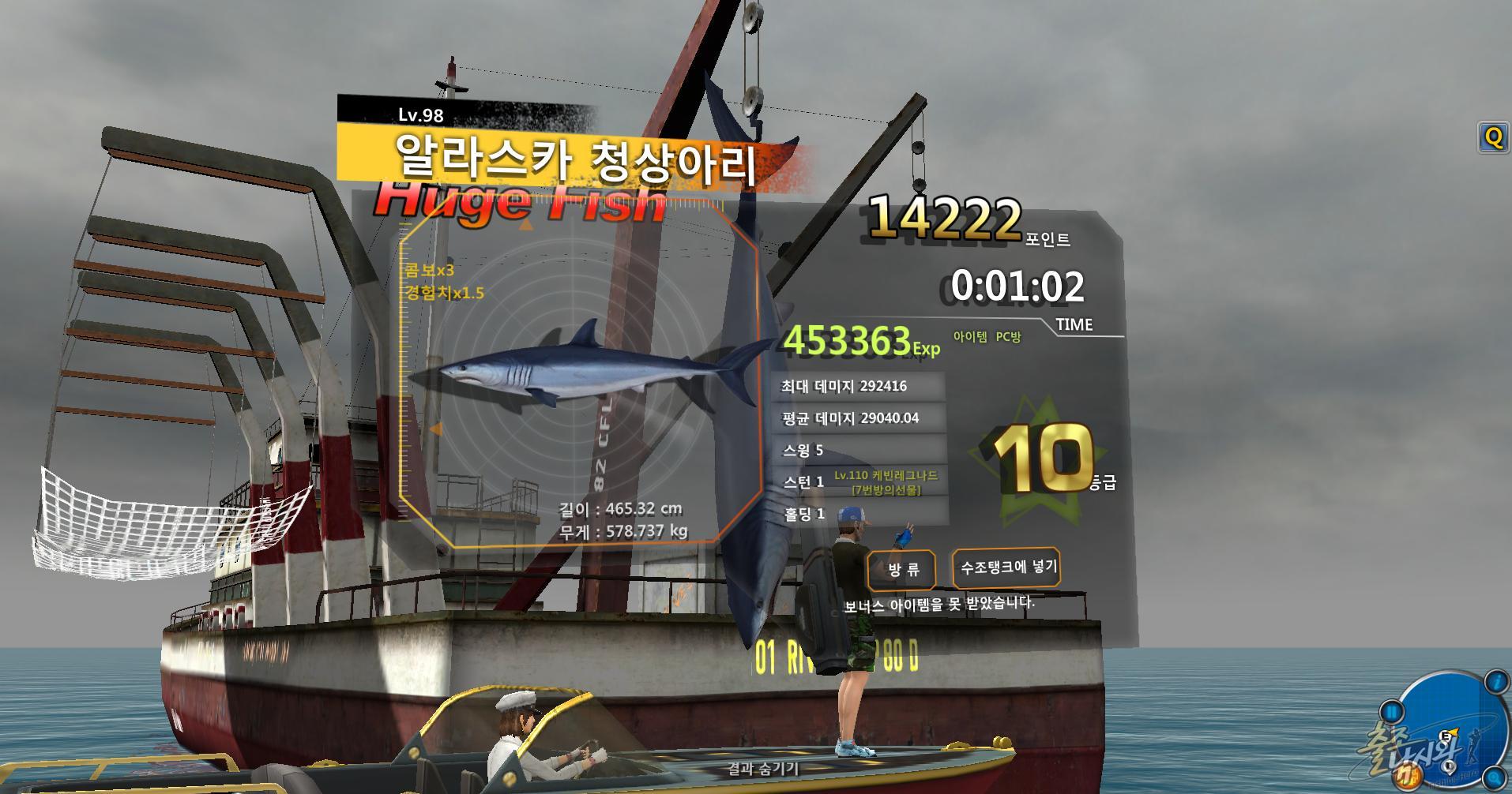 FishingHero_0067.jpg