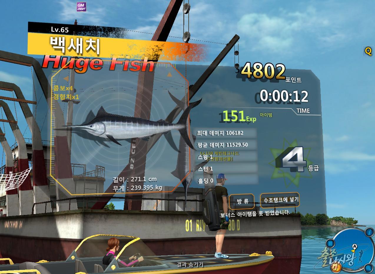 FishingHero_0008.jpg