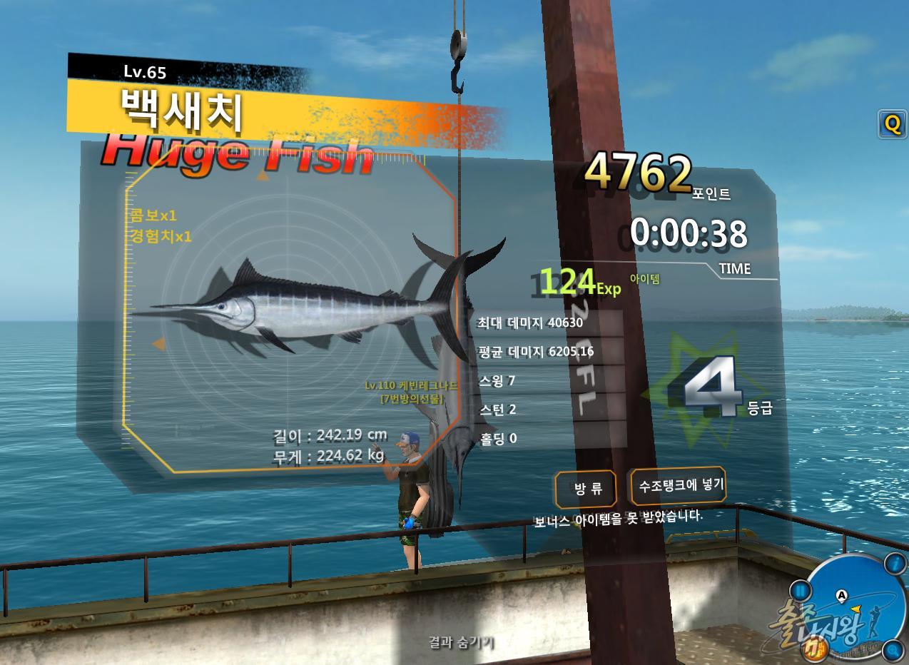 FishingHero_0045.jpg