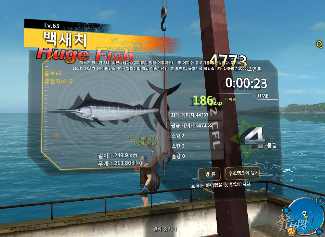 FishingHero_0019.jpg