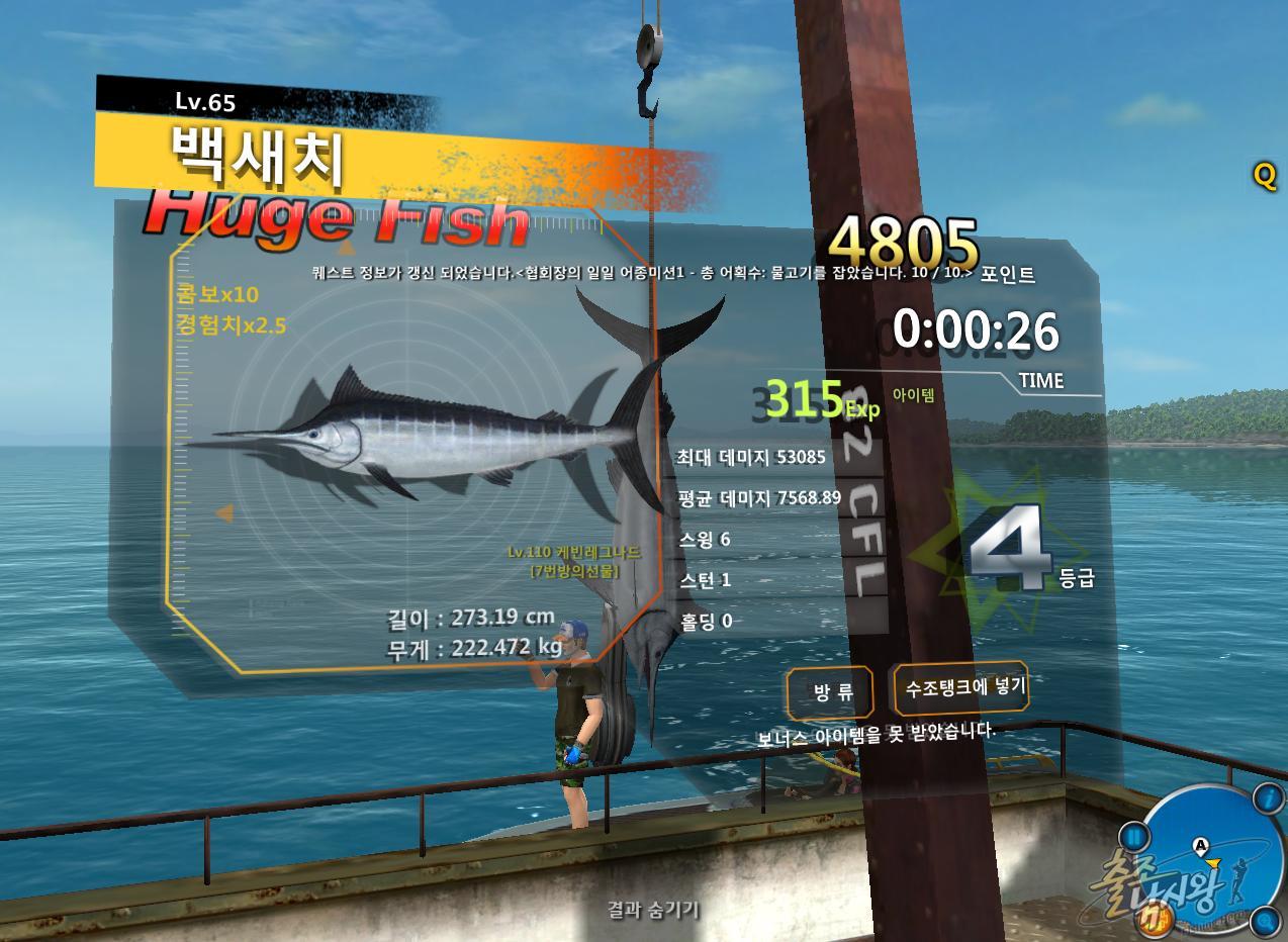 FishingHero_0024.jpg