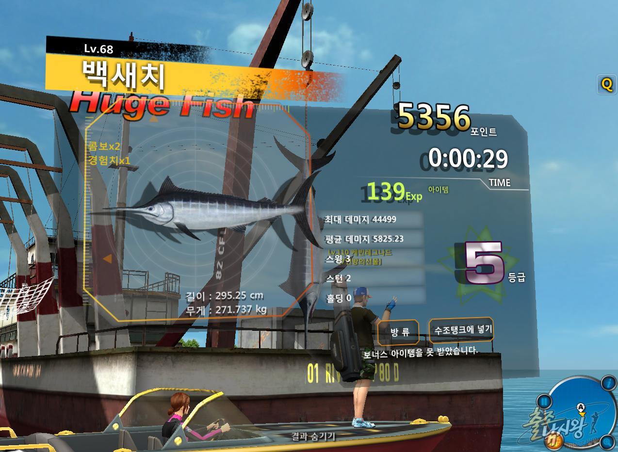 FishingHero_0002.jpg