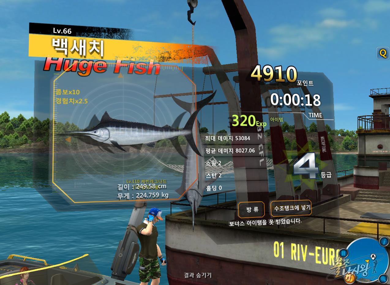 FishingHero_0023.jpg