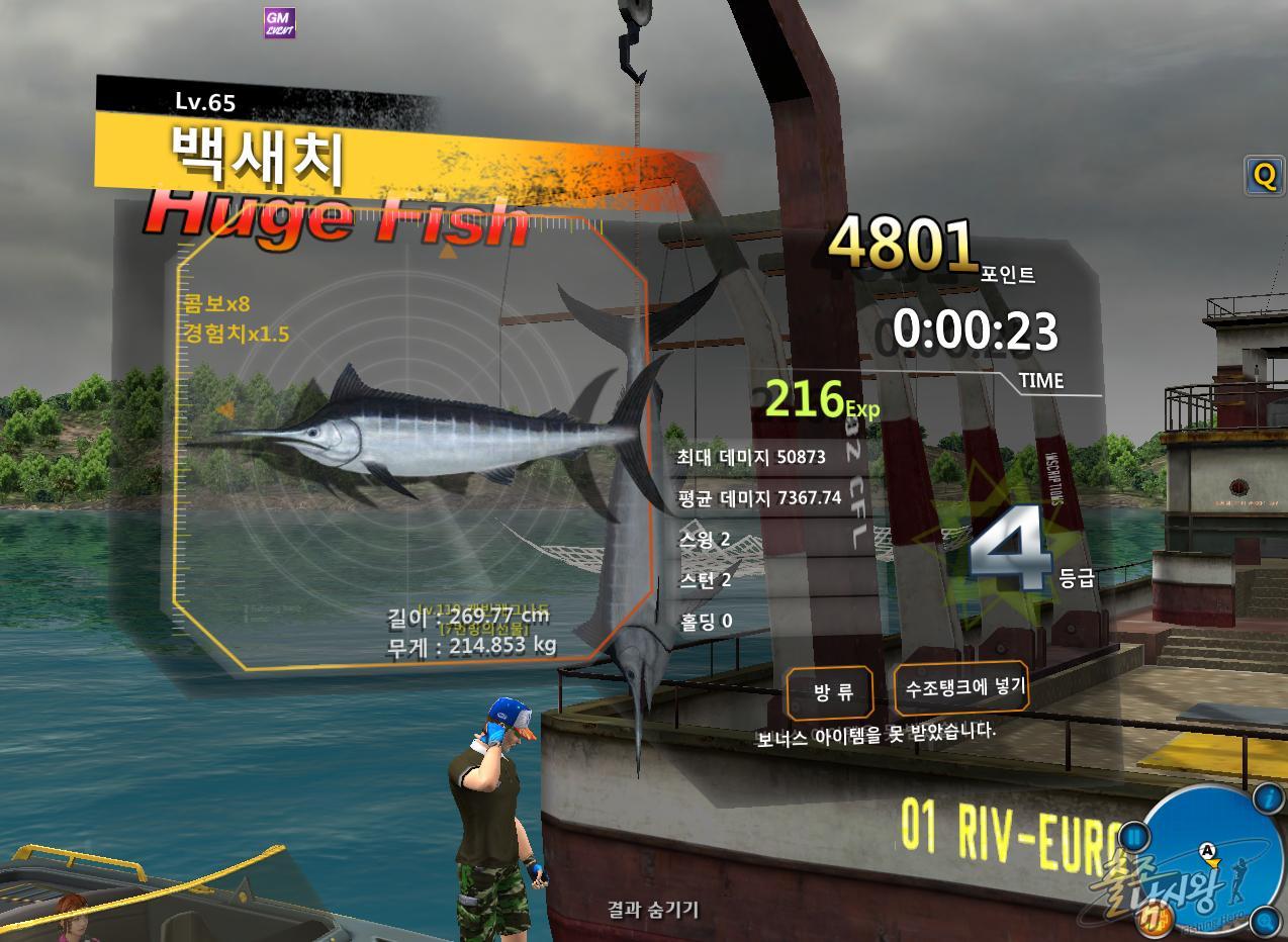 FishingHero_0030.jpg