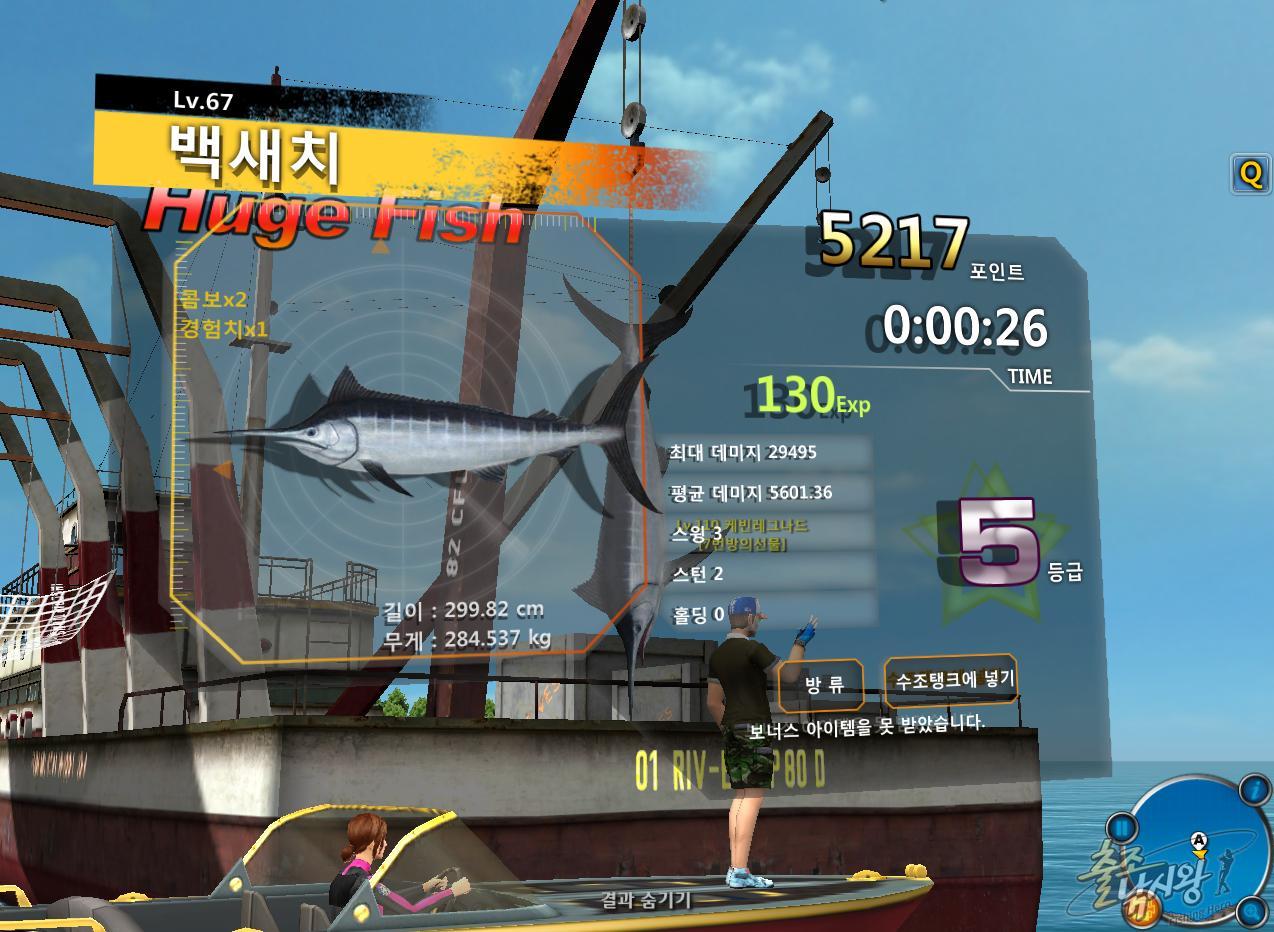 FishingHero_0012.jpg