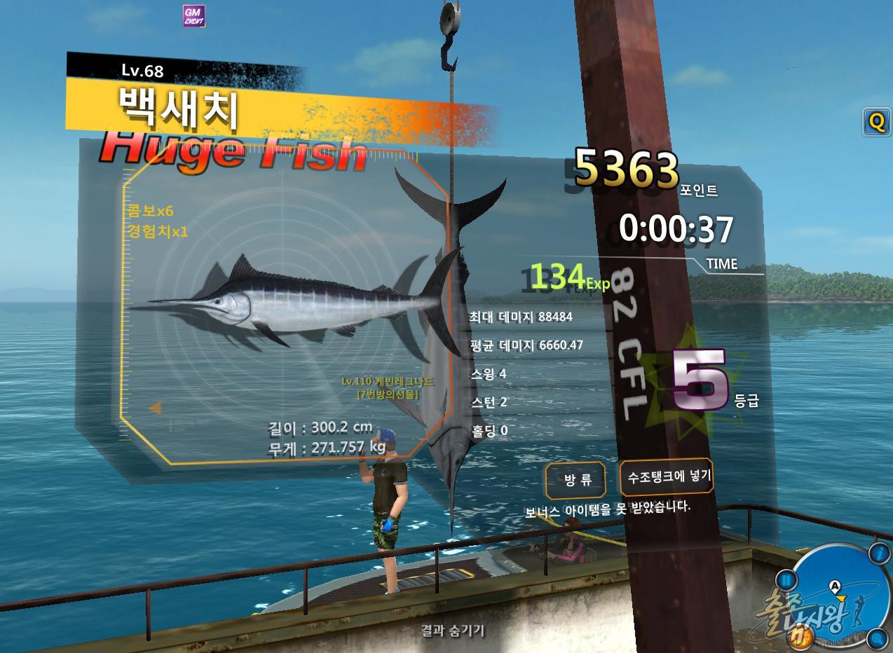 FishingHero_0039.jpg