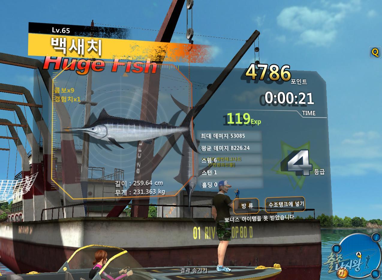 FishingHero_0047.jpg