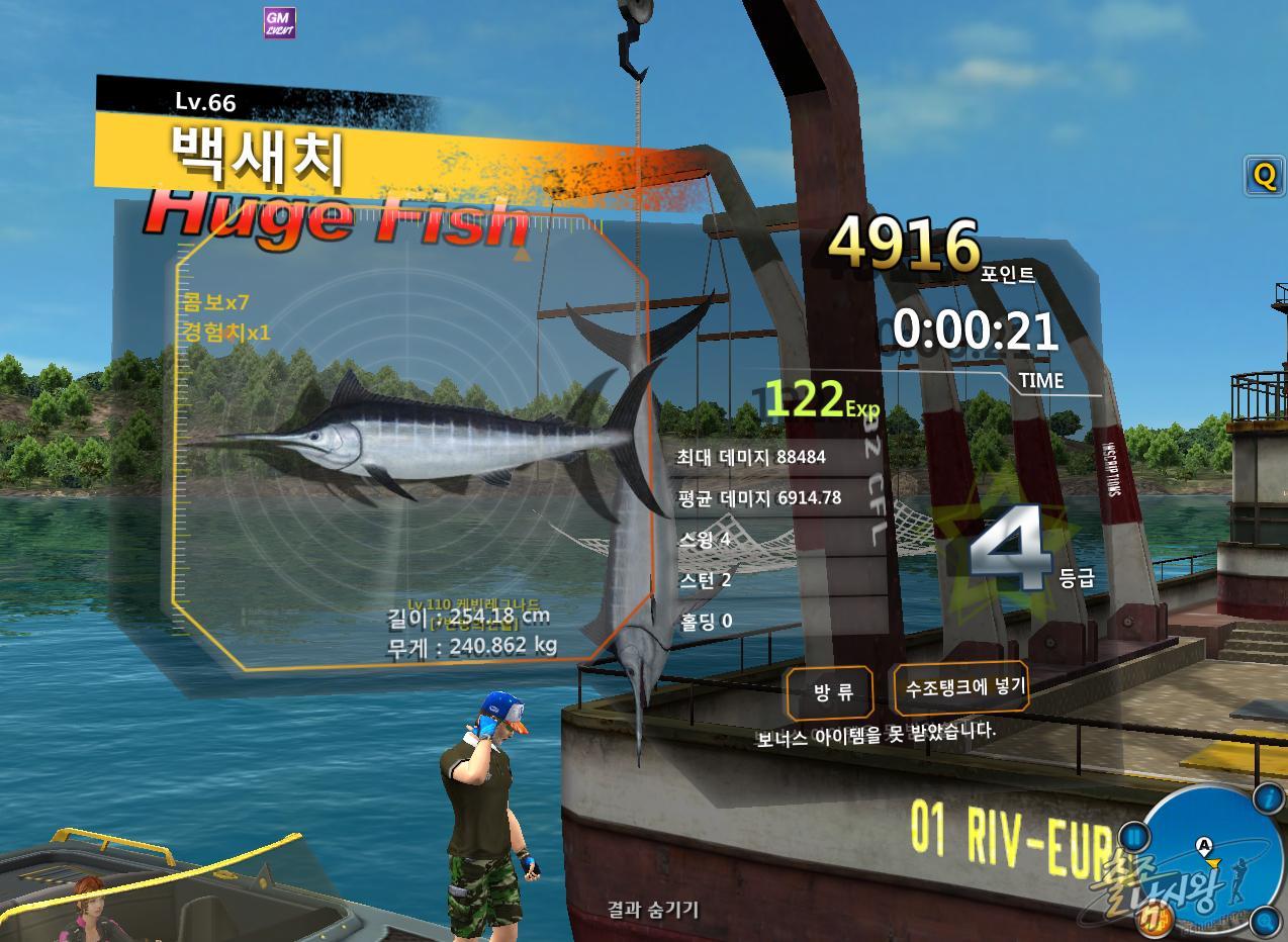 FishingHero_0043.jpg