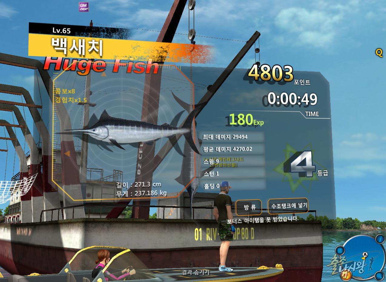 FishingHero_0009.jpg