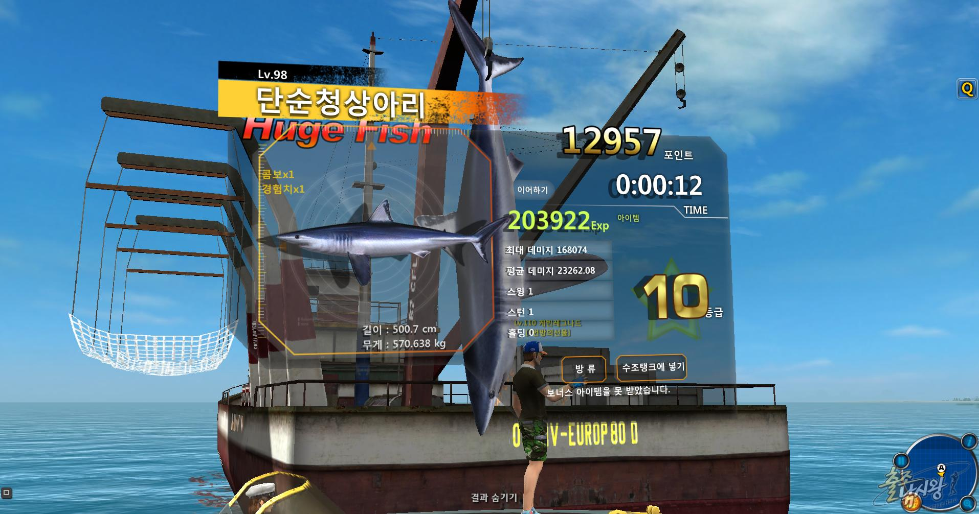 FishingHero_0022.jpg