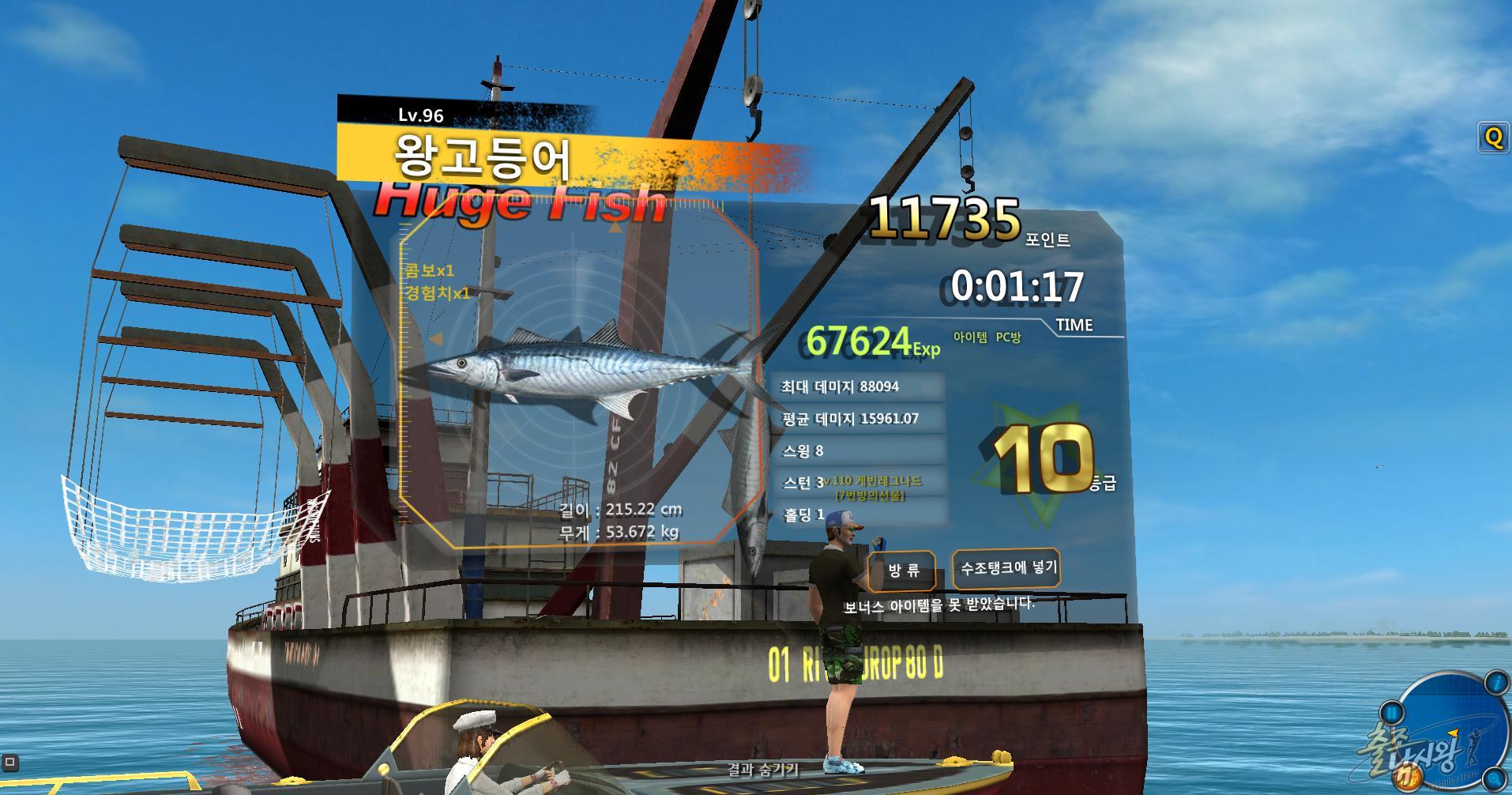 FishingHero_0058.jpg