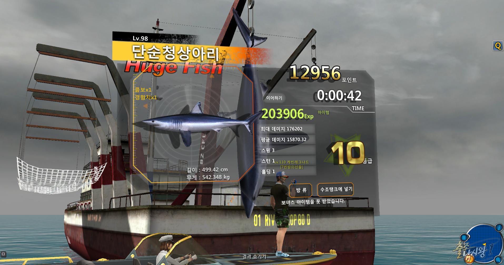 FishingHero_0071.jpg