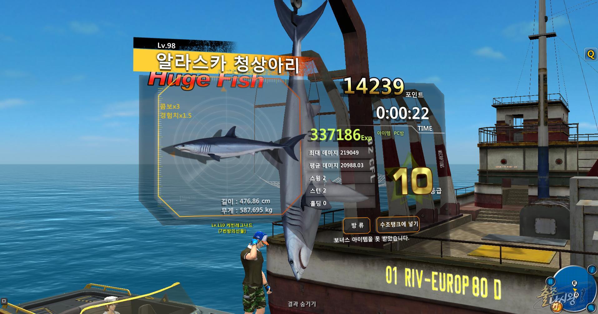 FishingHero_0089.jpg