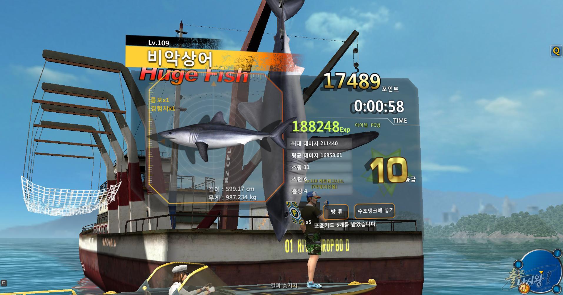 FishingHero_0100.jpg