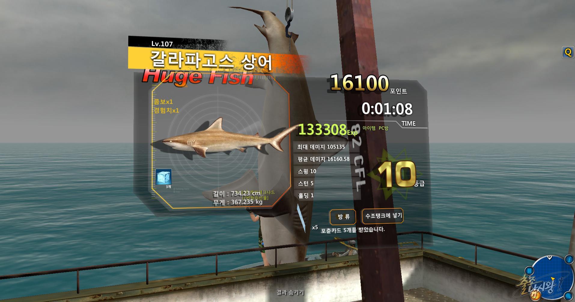 FishingHero_0105.jpg