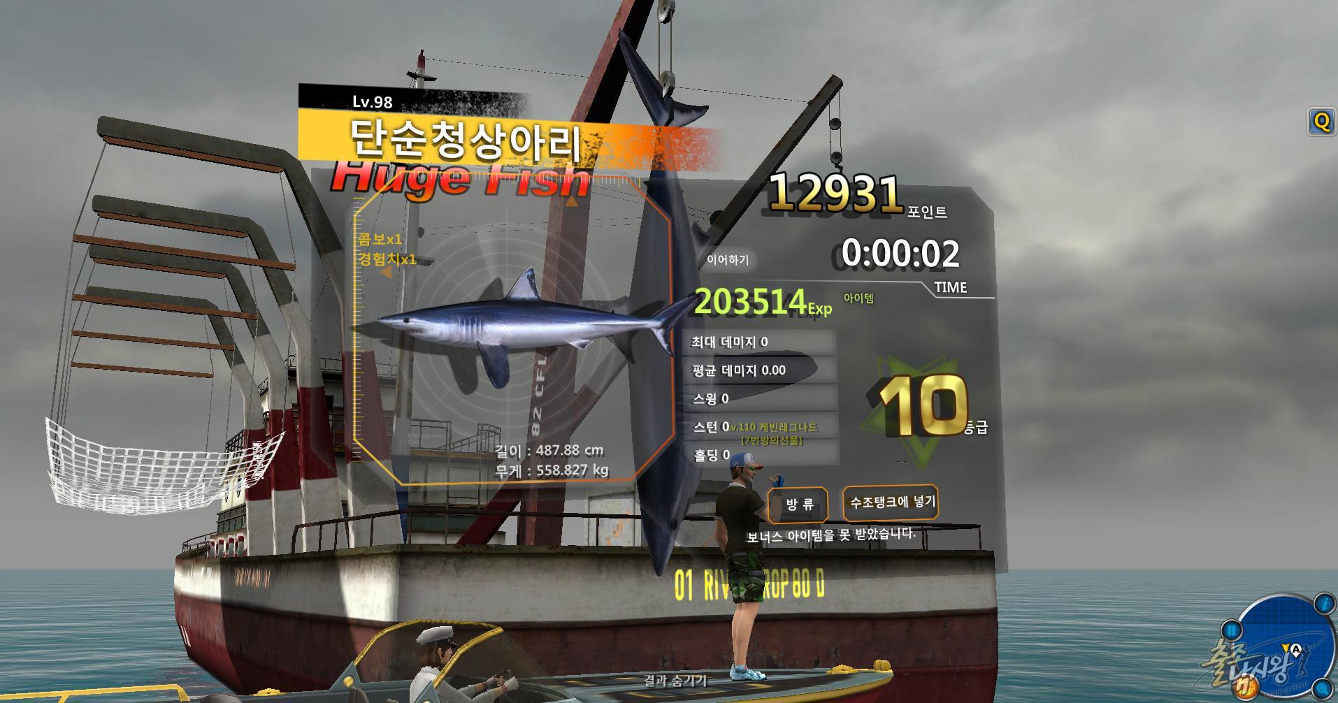 FishingHero_0056.jpg