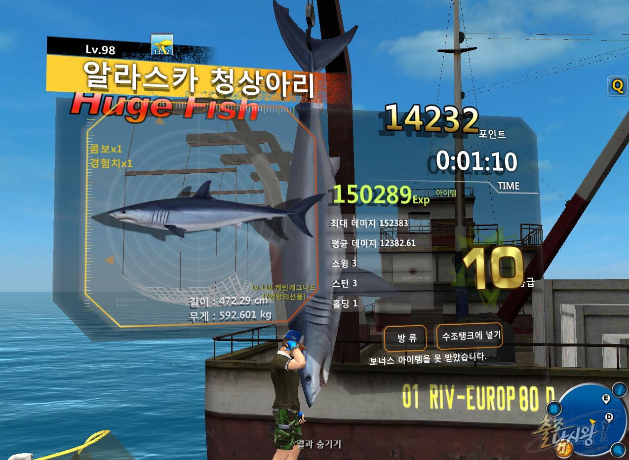 FishingHero_0028.jpg