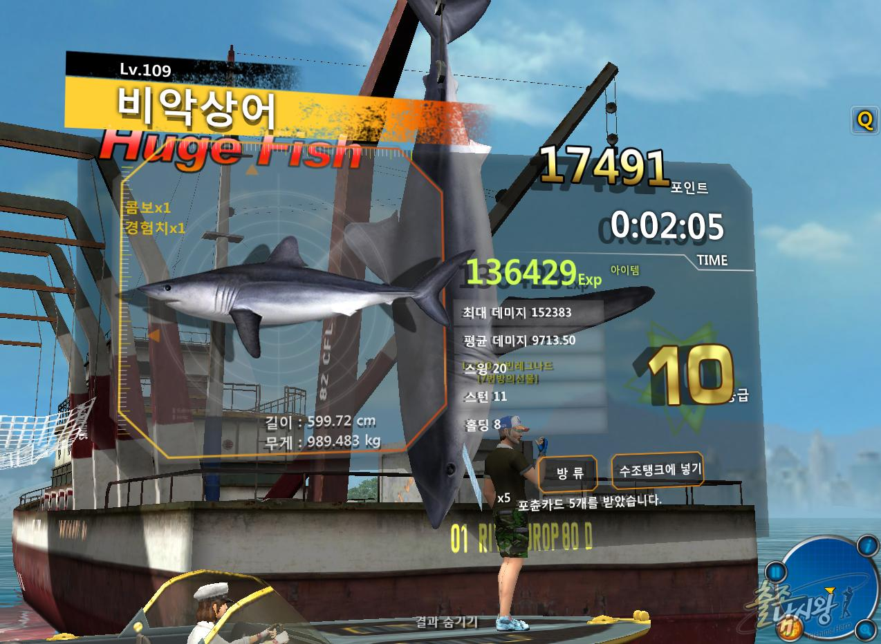 FishingHero_0037.jpg