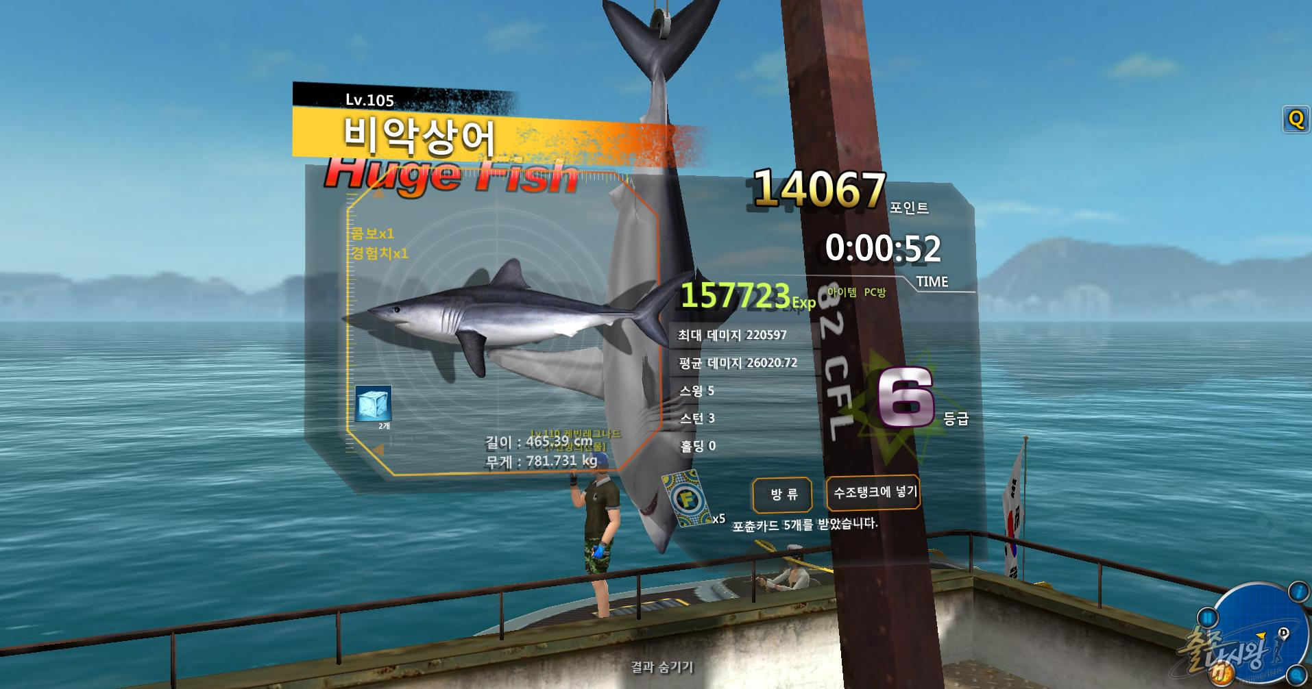 FishingHero_0060.jpg
