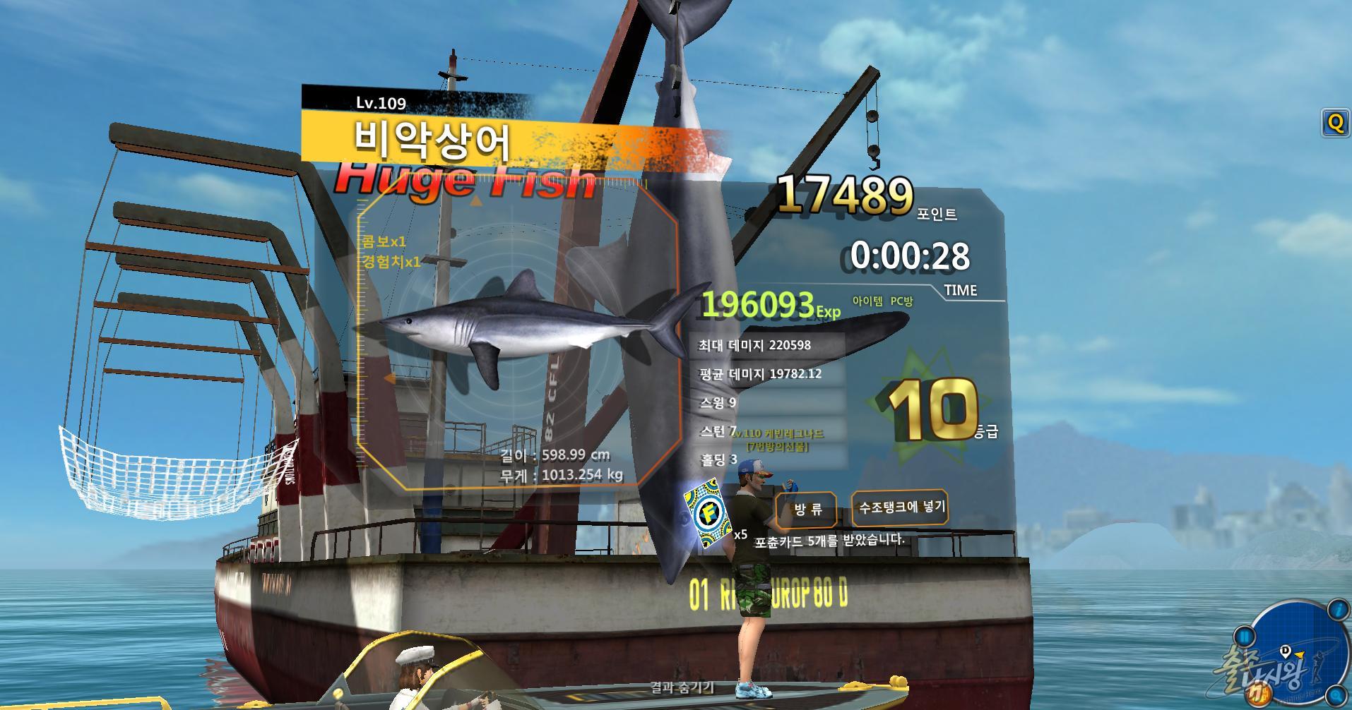 FishingHero_0115.jpg