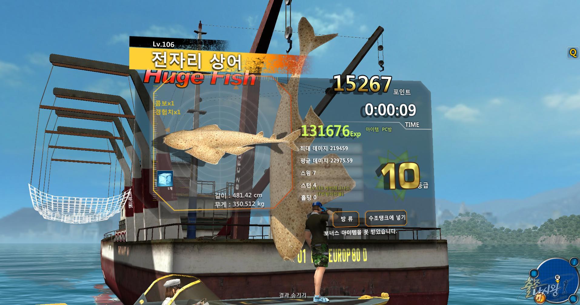 FishingHero_0027.jpg